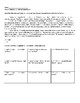 French Hobbies, Activities, Seasons, Weather Reading and Questions Worksheets