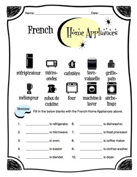 French Home Appliances Worksheet Packet