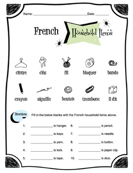 French Household Items Worksheet Packet