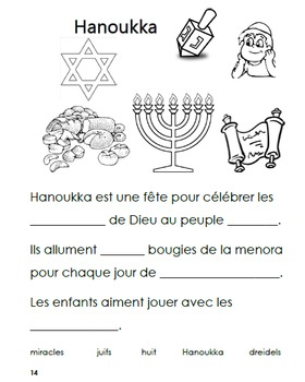 French Immersion, Celebration no.14 - Hanoukka
