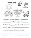 French Immersion, Celebration no.14 - Hanoukka