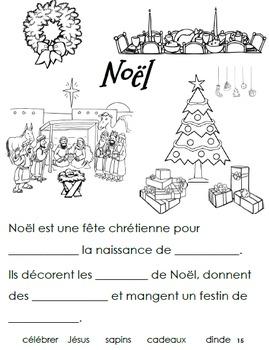 French Immersion, Celebration no.15 - Noël