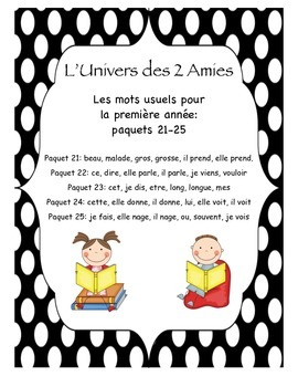 French Immersion Grade 1 Sight Words Bundle Packages 21-25