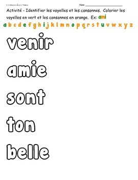 French Immersion Grade 1 Sight Words Package 20
