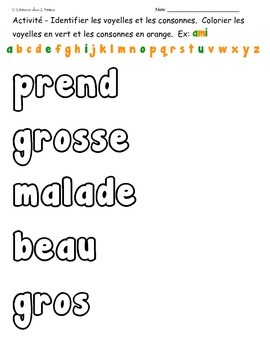 French Immersion Grade 1 Sight Words Package 21