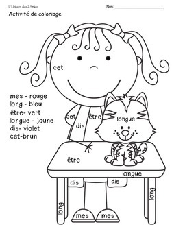 French Immersion Grade 1 Sight Words Package 23