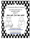 French Immersion Grade 1 Sight Words Package 3