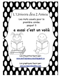 French Immersion Grade 1 Sight Words Package 5
