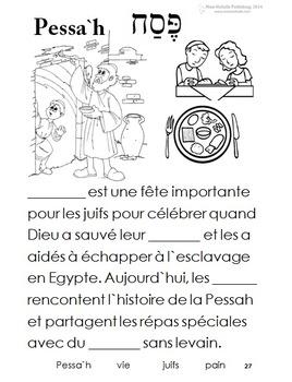 French Immersion, Celebration no.27 - Pessah