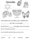 French Immersion, Celebration Bundle - Hanoukka, Noël et Kwanzaa