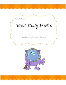 French Immersion Vocabulary Study