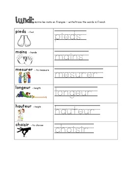 French Immersion Weekly Words Homework, Bell Work, Practice 10 - Measurement