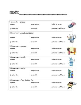 French Immersion Weekly Words Homework, Bell Work, Practice 11-15 Combined