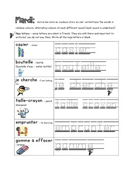 French Immersion Weekly Words Homework, Bell Work, Practice 12 - School Words