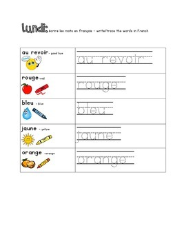 French Immersion Weekly Words Homework, Bell Work, Practice 2 - French Colours