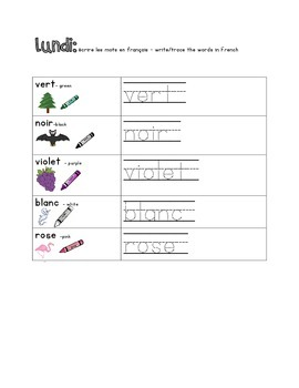 French Immersion Weekly Words Homework, Bell Work, Practice 3 - French Colours2