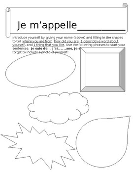 French Introduction Project- No Prep - Printable - Beginning of the Year