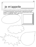 French Introduction Project- No Prep - Printable - Beginni