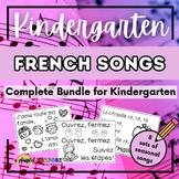French Kindergarten Songs GROWING Bundle!
