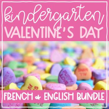 French Kindergarten Valentine's Day Bundle