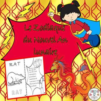 French: Le Zodiaque du Nouvel An Chinois