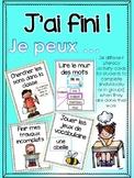 French Literacy Task cards- J'ai fini