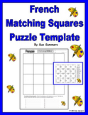 French Matching Squares Template for Students