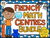 French Math Centres Bundle