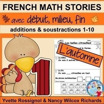 French Math Stories (BUNDLE)  Résolutions de problèmes en mathématiques