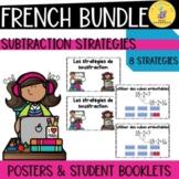 French Math Subtraction Strategies Bundle I Les Stratégies
