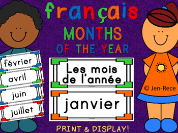 """French """"Months of the Year"""" Cards - Français"""