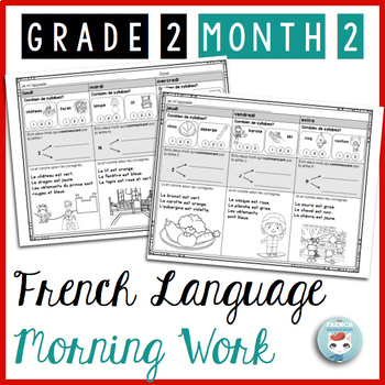 French Morning Work Grade 2 MONTH 2 | French Bell Work | Travail du matin