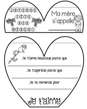 French Mother's Day Activity - Activité pour la fête des mères (ARTIVITÉ)