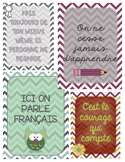 Motivational Classroom Posters {French}