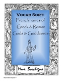 French Names of Greek & Roman Gods & Goddesses Word Sort Activity