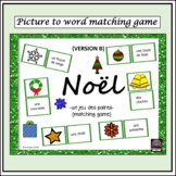French - Noël - Version B matching game