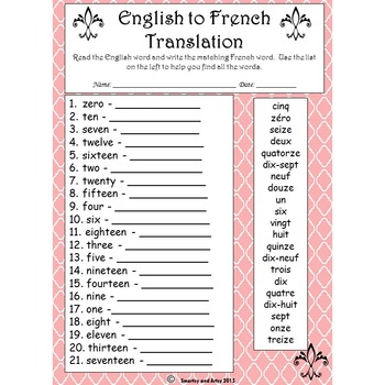 French Flashcard Matching Game Set 1 Number Words
