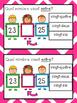 French Numbers Math Bundle-Les nombres