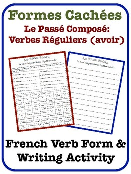 French Passé Composé Writing Activity (Regular Verbs with Avoir)