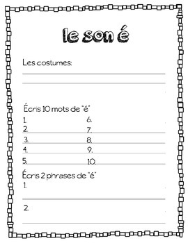 French Phonetic Sounds Worksheets