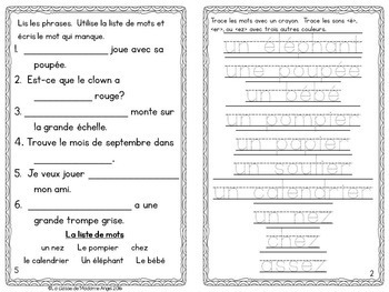 French Phonics Activities Bundle #2:  Mon cahier des sons