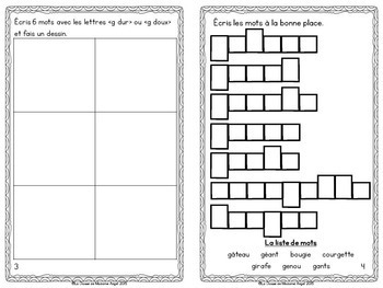 French Phonics Activities Bundle #7:  Mon cahier des sons