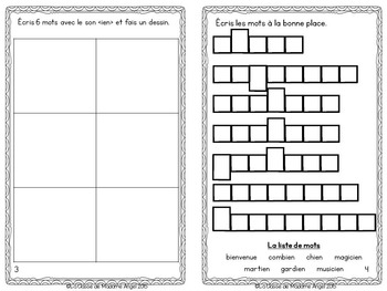 French Phonics Activities: Mon cahier des sons {ien}