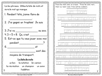 French Phonics Activities: Mon cahier des sons {ion}, {tion} et {sion}