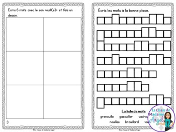 French Phonics Activities: Mon cahier des sons {ouill(e)}