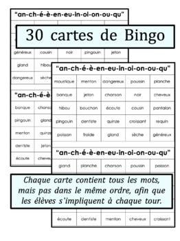 French Phonics Bingo: Le Bingo des sons: un mélange des sons les plus fréquents