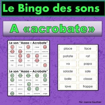 French Phonics Bingo: Short Aa/Le Bingo des sons: voyelle simple Aa