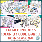 French Color by Code Non-seasonal Phonics BUNDLE | la cons