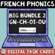 French Phonics Digital BIG Bundle 2: GN CH OI OU | French BOOM Cards