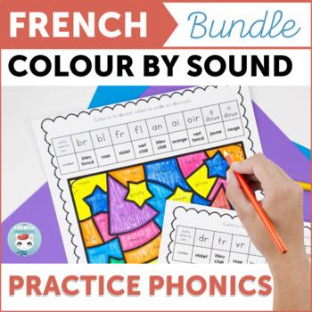French Phonics Worksheets Color by Sound BUNDLE   Conscience phonologique